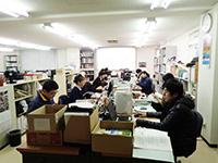 北海道支社