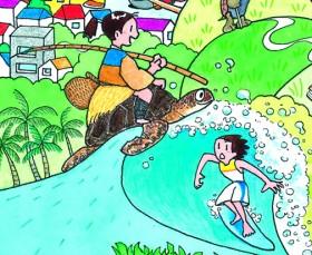 浦島太郎とサーフィン