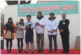グランプリ受賞の弊社 高塚 廣士(向かって左から3番目)