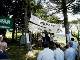 諏訪大社 神事の一コマ