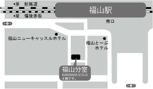 ちいかん_大阪支社福山分室