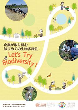 企業が取り組むはじめての生物多様性 Let's Try Biodiversity! (LTB)