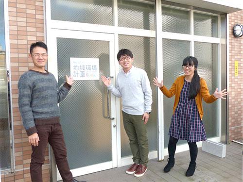 株式会社地域環境計画大阪支社